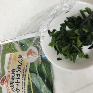 冷凍野菜カットほうれん草
