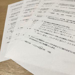 整理収納 埼玉県春日部市自宅セミナー