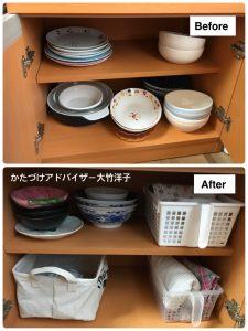 キッチン収納 片付け 整理収納