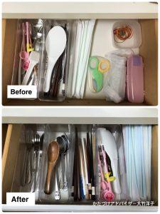 キッチン収納 カトラリ収納 整理収納 片付け