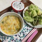 【簡単リメイクレシピ】朝ごはんミルクスープ→昼ごはんかぼちゃグラタンへ